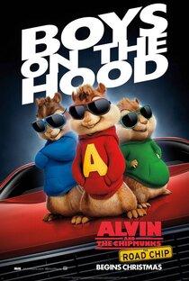 Постер к фильму Элвин и Бурундуки: Грандиозное бурундуключение
