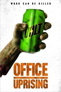 Постер к фильму Офисный беспредел