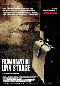 Постер к фильму Роман о бойне