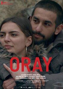 Постер к фильму Орай