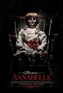 Постер к фильму Проклятие Аннабель