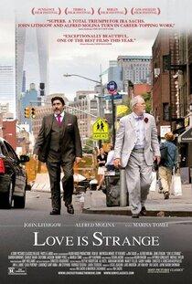Постер к фильму Любовь - странная штука