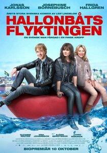 Постер к фильму Малиновая лодка беженца