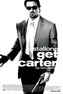 Убрать Картера