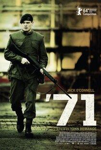 Постер к фильму 71