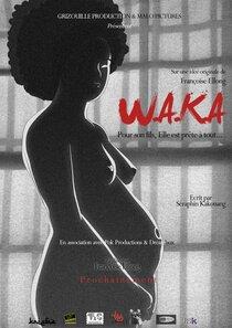 Постер к фильму В.А.К.А.