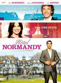 Постер к фильму Отель романтических свиданий
