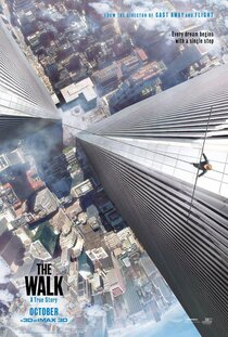 Постер к фильму Прогулка