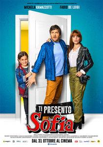 Постер к фильму Я познакомлю тебя с Софией