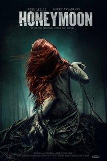 Постер к фильму Медовый месяц
