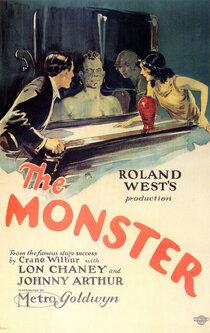 Постер к фильму Монстр