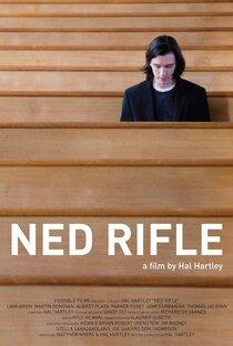 Постер к фильму Нед Райфл