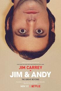 Джим и Энди: Другой мир