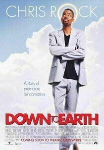 Постер к фильму Обратно на Землю