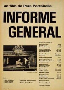 Постер к фильму Генеральный отчет