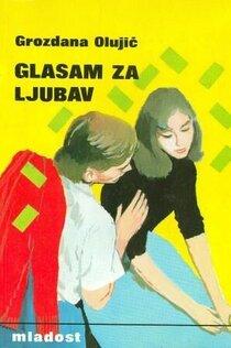 Постер к фильму Голосую за любовь
