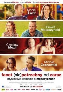 Постер к фильму Срочно (не) требуется мужчина