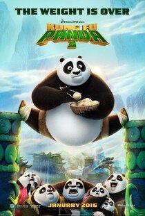 Постер к фильму Кунг-фу Панда 3