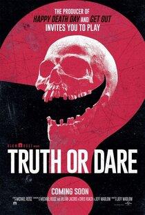 Постер к фильму Правда или действие