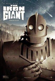 Постер к фильму Стальной гигант