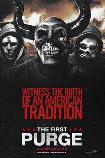 Постер к фильму Судная ночь. Начало