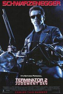 Постер к фильму Терминатор 2: судный день