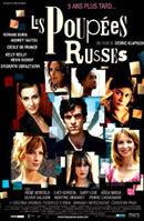 Постер к фильму Красотки
