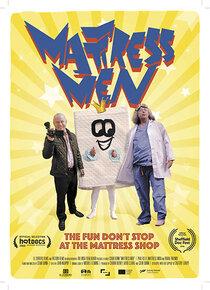 Постер к фильму Человек-матрас