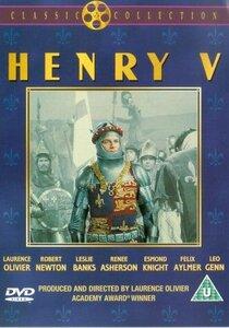 Генрих V