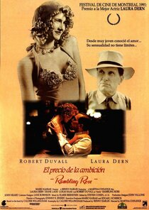 Постер к фильму Беспутная Роза