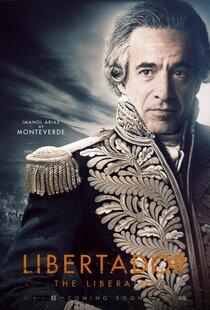 Постер к фильму Освободитель