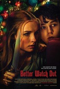 Постер к фильму Смотри по сторонам