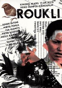 Постер к фильму Рукли