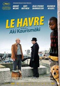 Постер к фильму Гавр