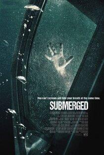 Постер к фильму Под водой