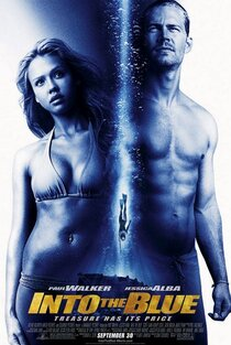 Постер к фильму Добро пожаловать в Рай!