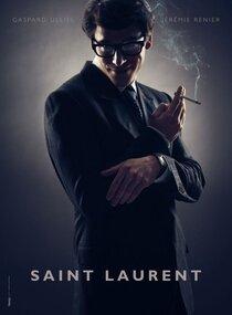 Постер к фильму Сен-Лоран. Стиль это я