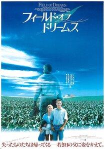 Постер к фильму Поле чудес