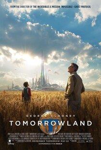 Постер к фильму Земля будущего