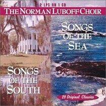 Песни моря