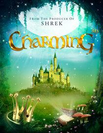 Постер к фильму Распрекрасный принц