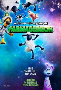 Постер к фильму Барашек Шон: Фермагеддон