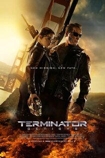 Постер к фильму Терминатор: Генезис