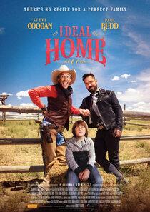 Постер к фильму Идеальный дом