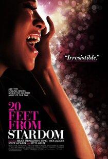 Постер к фильму В двадцати футах от того, чтобы стать звездой
