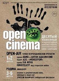 Постер к фильму Международный фестиваль короткометражного кино и анимации Open Cinema