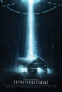 Постер к фильму Посетители