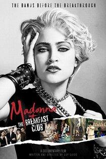 Постер к фильму Мадонна: Рождение легенды