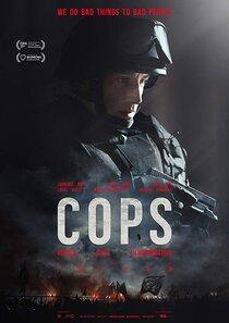 Постер к фильму Копы