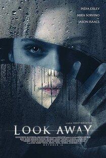 Постер к фильму Темное зеркало